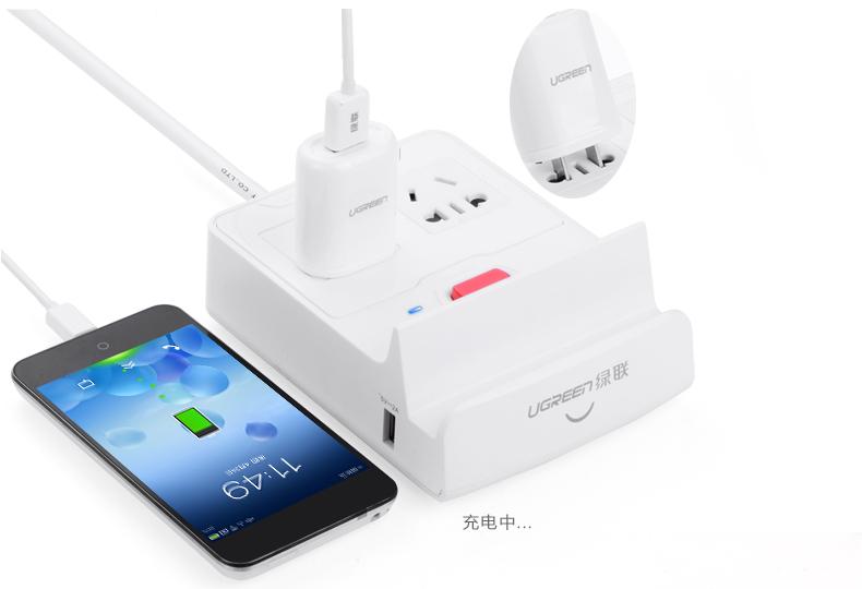 绿联usb充电器 手机充电器插头
